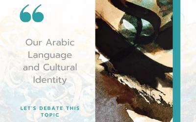 هويتنا العربية ولغتنا الأم إلى أين