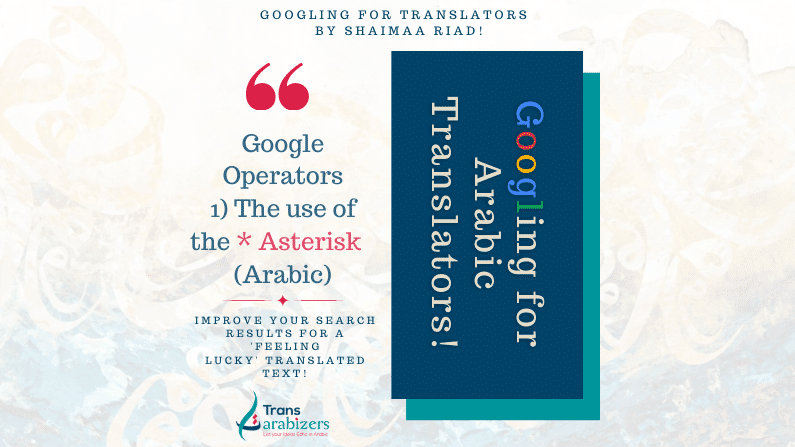 googling-for-translators-asterisk-sign-advanced-search-tips-for-translators-ar