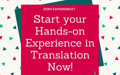 حديث العهد؟ لا تمتلك الخبرة الترجمية؟ اصنعها الآن وبنفسك