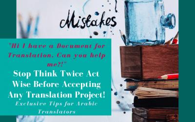 قبل قبول مشروع الترجمة… من فضلك فكر مرتين!