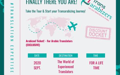 تذكرة سفر مجانية لعالم الترجمة والمترجمين