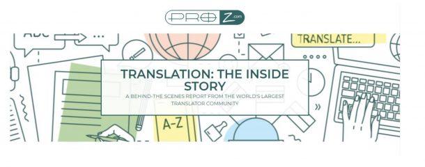 Translation: The Inside Story Proz.com