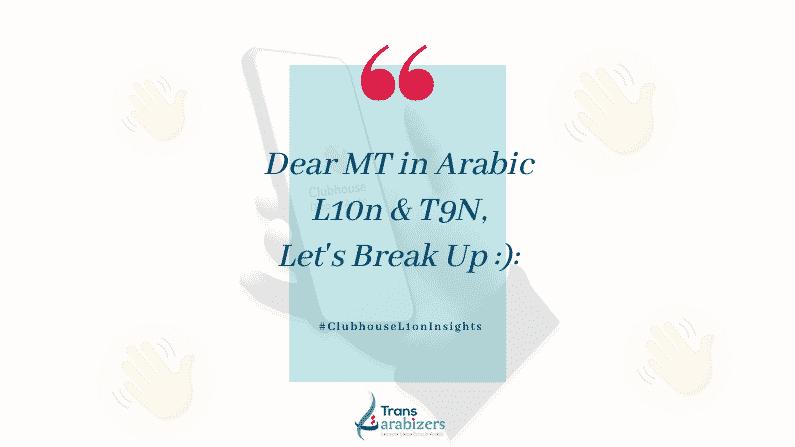 L10n T9n AI NMT Arabic